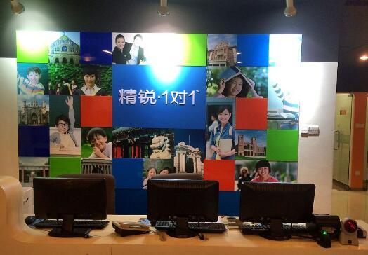 深圳精锐南山区-科技园学习中心