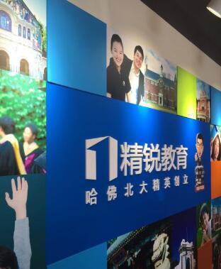杭州精锐萧山区-金城路学习中心