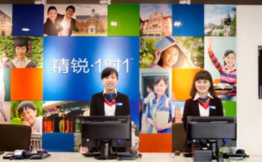 南京精锐鼓楼区-玄武门学习中心