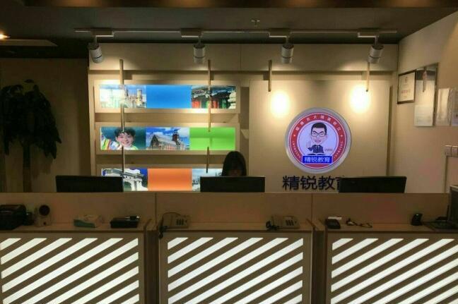 广州精锐黄埔区-黄埔学习中心