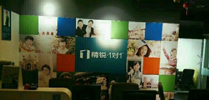 上海精锐嘉定区-南翔学习中心