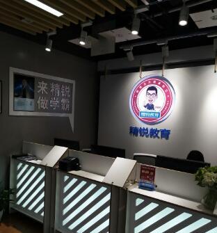 上海精锐嘉定区-日月光学习中心