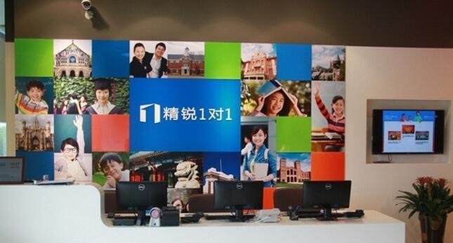 上海精锐浦东新区-成山路学习中心二校