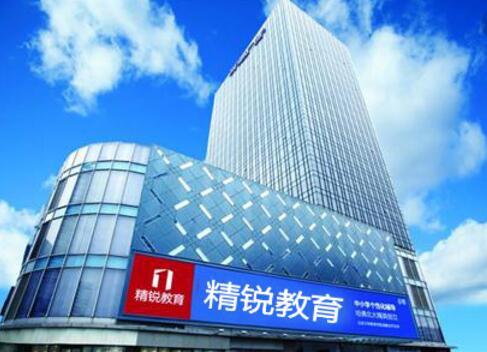 上海精锐普陀区-近铁广场学习中心