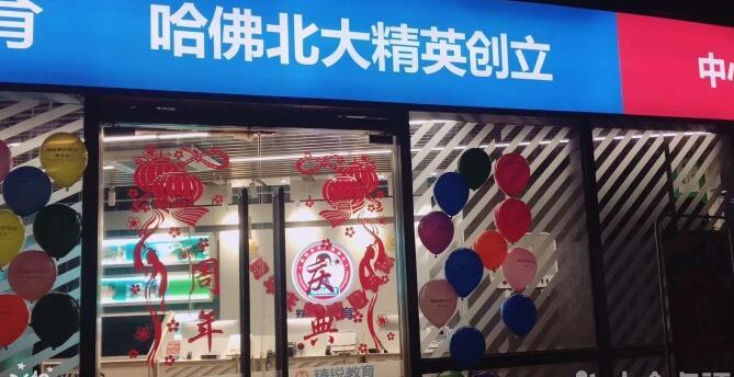 上海精锐普陀区-普陀亚新学习中心