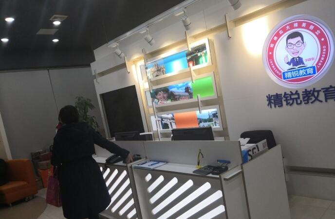 上海精锐闵行区-龙柏学习中心二校