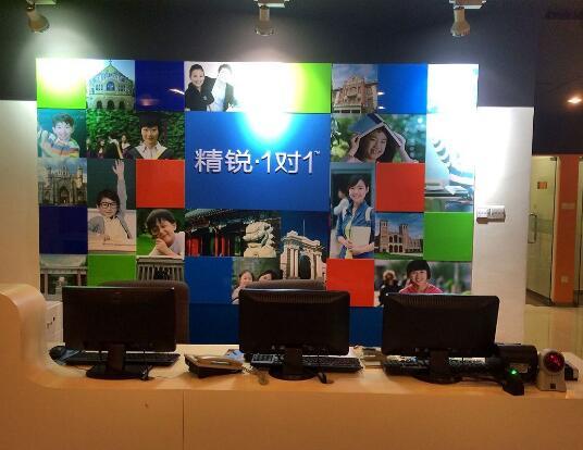 上海精锐浦东新区-锦尊路校区