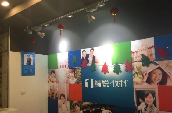 成都精锐锦江区-锦江学习中心校区
