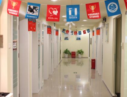 上海精锐静安区广中路校区