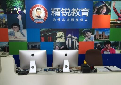 上海精锐嘉定区江桥校区