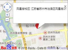 苏州精锐沧浪区-凤凰街学习中心