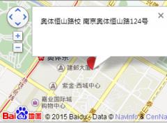 南京精锐建邺区-奥体恒山路学习中心