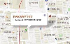 杭州精锐下城区-延安路学习中心