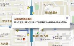 深圳精锐南山区-南粤明珠校区
