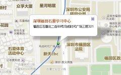 深圳精锐福田区-石厦学习中心