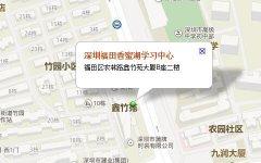 深圳精锐福田区-香蜜湖学习中心